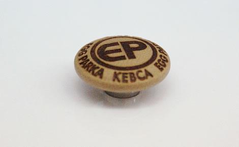 クルミネオバーボタン