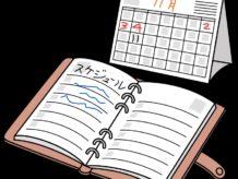 11月 池田 朝の打合せ方法変更