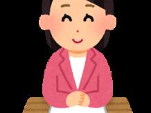 FUJIRYU NEWS