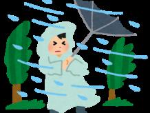 台風接近につき、臨時休業のお知らせ