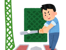 8月 池田 バッセン