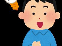 7月 池田 プチブレイクスルー