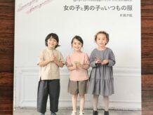 9月 池田 お客様(パターンレーベル様)が本を出版されました!